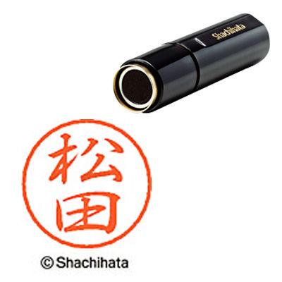 シャチハタ ブラック8 既製 松田 XL-8 01829 1本