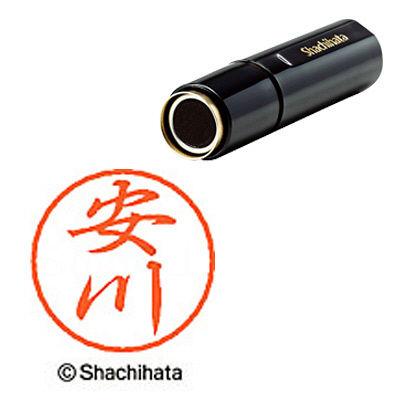 シャチハタ ブラック8 既製 安川 XL-8 01932 1本