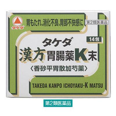 タケダ漢方胃腸薬K末 14包