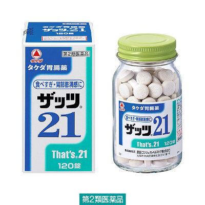 ザッツ21 120錠