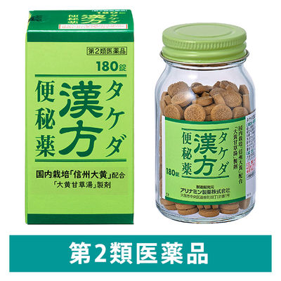タケダ漢方便秘薬 180錠