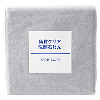 角質クリア洗顔石けん 無印良品