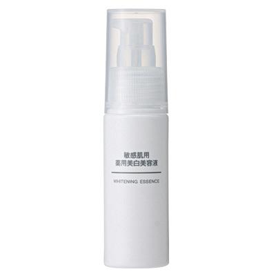敏感肌用 薬用美白美容液