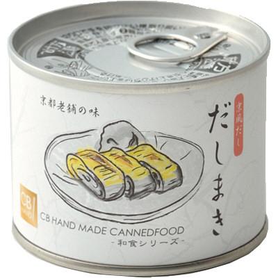 CB・HAND だしまき缶詰 135g