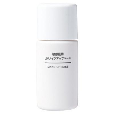 敏感肌用 UVメイクアップベース