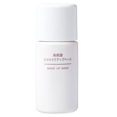 高保湿 UVメイクアップベース