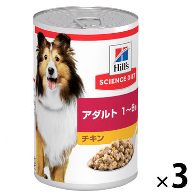 SCIENCE DIET(サイエンス・ダイエット) ドッグフード アダルト チキン 成犬用 370g 1セット(3缶)
