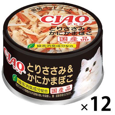 チャオ 鳥ささみ&蟹かまぼこ 12缶