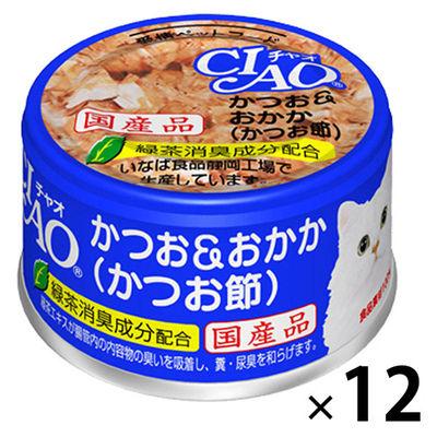 チャオ カツオ&おかか かつお節 12缶