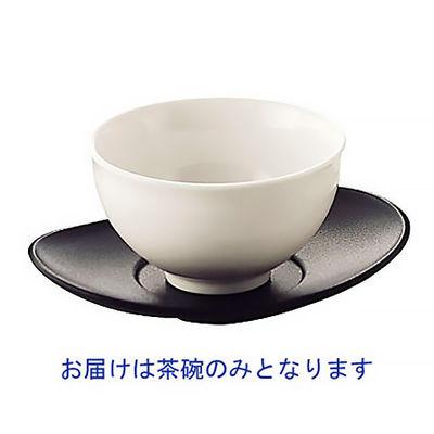西峰窯 白磁丸煎茶碗 1箱(5個入)