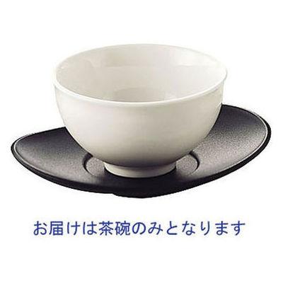 白磁丸煎茶碗 1セット(20個入)