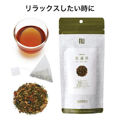 薬日本堂 気通茶(健康茶 漢茶) 12個