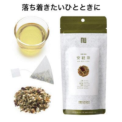 薬日本堂 安経茶(健康茶 漢茶) 12個