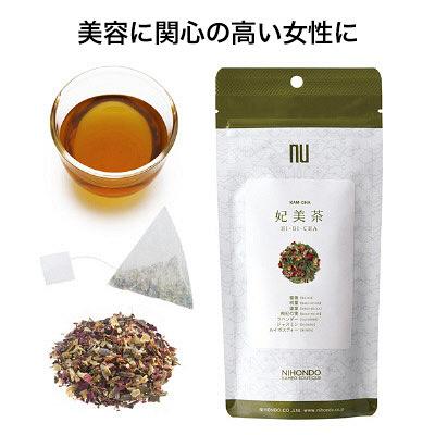 薬日本堂 妃美茶(健康茶 漢茶) 12個