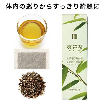 薬日本堂 爽巡茶 15個