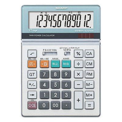 シャープ 12桁大型卓上電卓 EL-S752-K 1セット(5個入)