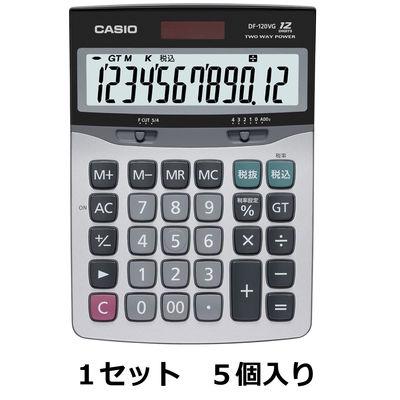 カシオ計算機 エコ&グリーン大型卓上電卓 DF-120VG-N 1セット(5個入)