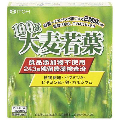 100%大麦若葉 100g