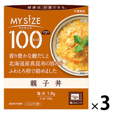 100kcal マイサイズ親子丼 3個