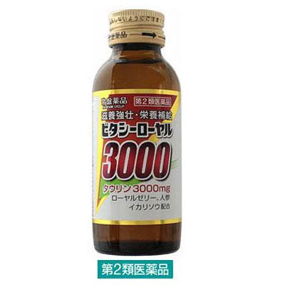 ビタシーローヤル3000 100ml