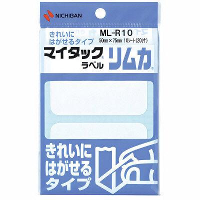 ニチバン マイタック ラベル リムカ 白無地 ML-R10 1パック(10シート入) (直送品)