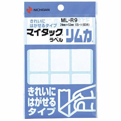 ニチバン マイタック ラベル リムカ 白無地 ML-R9 1パック(10シート入) (直送品)