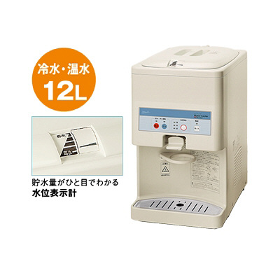 NAKATOMI ウォータークーラー(冷温水兼用)12L NWF-W12B2