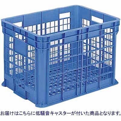 サンコー サンテナーB#300(低騒音キャスター付) 274L ブルー 128000 1個 (直送品)
