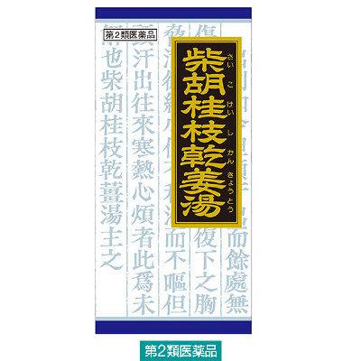 柴胡桂枝乾姜湯エキス顆粒 45包