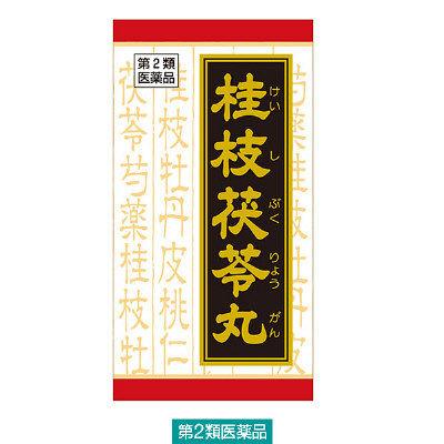 クラシエ桂枝茯苓丸料錠 90錠