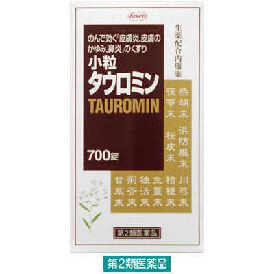 小粒タウロミン 700錠