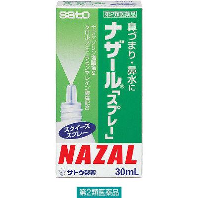 ナザール「スプレー」 1本(30mL入)