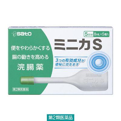 ミニカS 8ml 1箱(5本入)