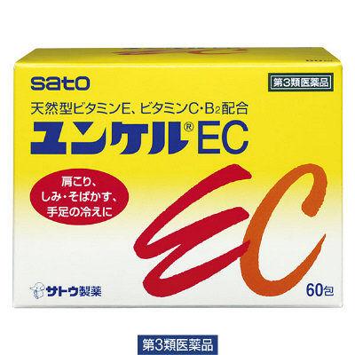 ユンケルEC (60包入)