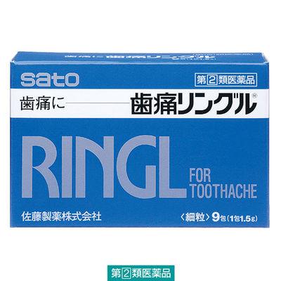 歯痛リングル 9包