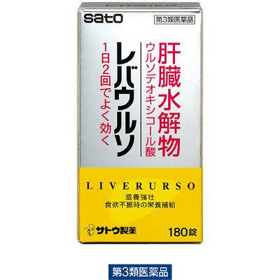 レバウルソ (180錠入)