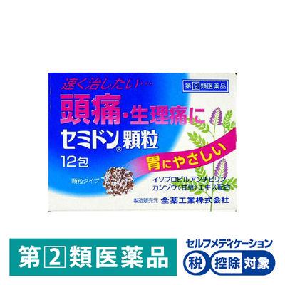 セミドン顆粒 12包