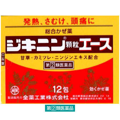 ジキニン顆粒エース 12包