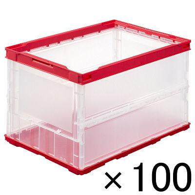 アスクル「現場のチカラ」 軽量薄型折りたたみコンテナ フタ無 52.7L ピンク 1セット(100個:5個入×20箱)