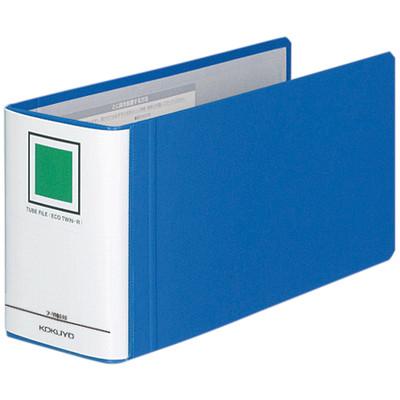 チューブファイル エコツインR B4ヨコ1/3 とじ厚80mm 青 12冊 コクヨ 両開きパイプ式ファイル フ-RT6819B