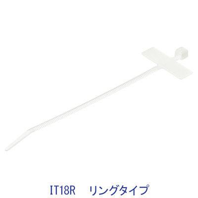 HellermannTyton(ヘラマンタイトン) ケーブルタイ 使い切り 屋内用 マーキングタイ 標準 乳白 100mm IT18R 1パック(100本入)
