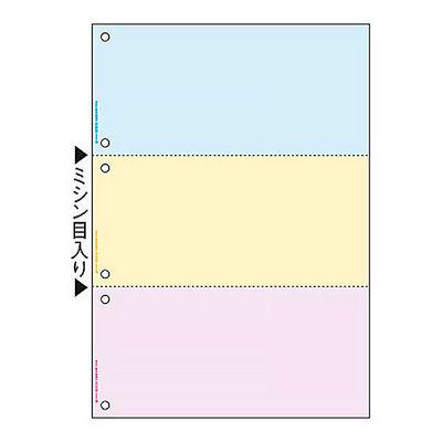 ヒサゴ マルチプリンタ帳票(FSC) FSC2013Z A4 カラー3面6穴 1箱(1200枚入)