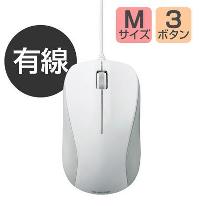 アスクル エレコム 有線マウス m k6urrsシリーズ ホワイト 光学式 3