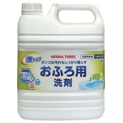スマイルチョイス業務用おふろ用洗剤 4L