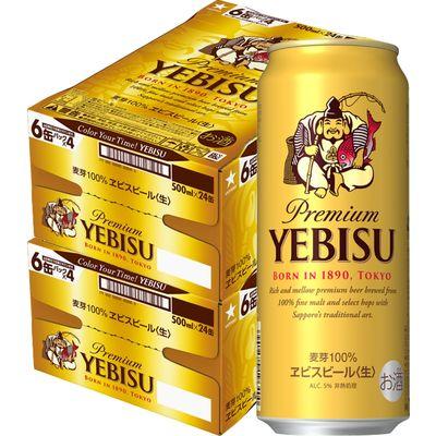 LOHACO - サッポロ エビスビール 500ml 1セット(48缶)