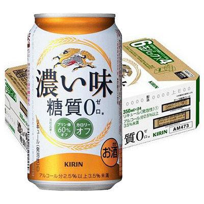 濃い味<糖質0> 350ml 24缶