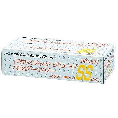 共和 ミリオン プラスチックグローブ NO.50 SS 粉なし(パウダーフリー) LH-050-SS 1箱(100枚入) (使い捨て手袋)