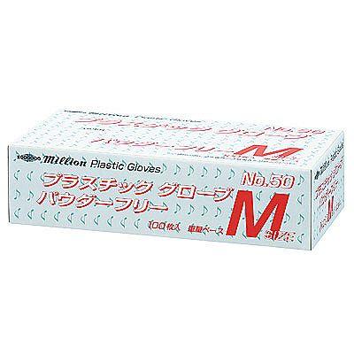 共和 ミリオン プラスチックグローブ NO.50 M 粉なし(パウダーフリー) LH-050-M 1箱(100枚入) (使い捨て手袋)