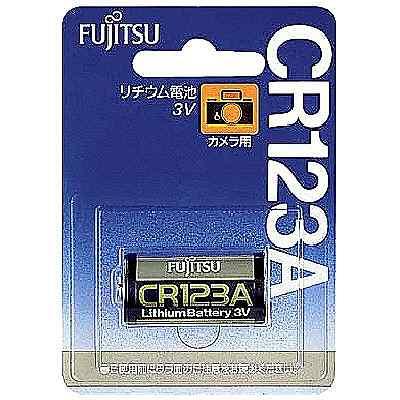 富士通 カメラ用リチウム電池 CR123AC(B) 1箱(10個入)