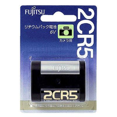 富士通 カメラ用リチウム電池 2CR5C(B) 1箱(10個入)